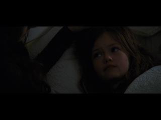 Сумерки 5. Сага. Рассвет (часть 2) / 2012 / Breaking Dawn (Part 2)
